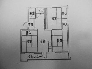 WATASEDAINI_danchi_2