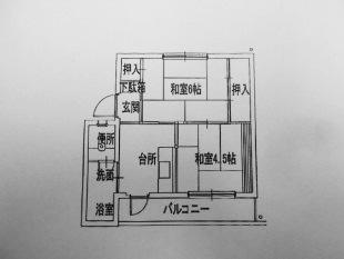 YASHIMA(KYU)_danchi_2
